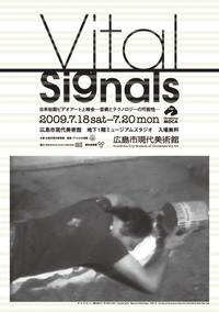 vitalsignals_hiroshima.pngのサムネール画像
