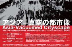 Asia_VacuumedCityscape.JPG