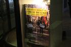 videoartpromenadeinAsagaya2015 (9).jpgのサムネール画像