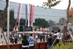 2008njpartcenter