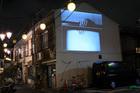 videoartpromenadeinAsagaya2015 (6).jpg