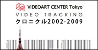 VIDEO TRACKING vct chronicle 02-09: