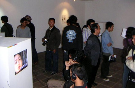 2004bandung-exhibition01.jpg