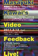 20110205kawai.jpg