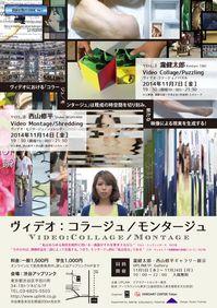 A4taki_nishiyama_omote.jpg