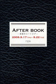 Afterbook_card01.jpg