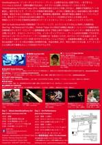 Interdisciplinary Art Fes Tokyo 2014_ura_ol.jpg