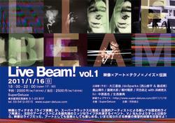 LiveBeam_20110116t.jpg