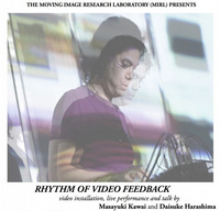 Rhythm-of-Video-Feedback.jpg