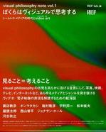 bokurawa_refweb.jpg