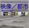 eventMar2008zaim.jpg
