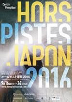 flyer_hyoshi_banner.jpg
