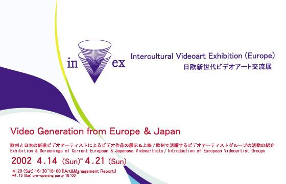 inVexL1.jpg