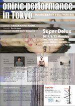 onricperformance-superdeluxe.JPG