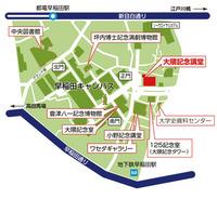 waseda_ookumakodo_map.jpg